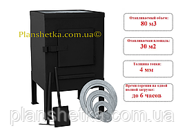 Печь отопительная КВД 100 с чугунной варочной поверхностью