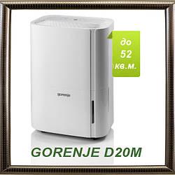 Осушитель Gorenje D20M (20л/сутки)