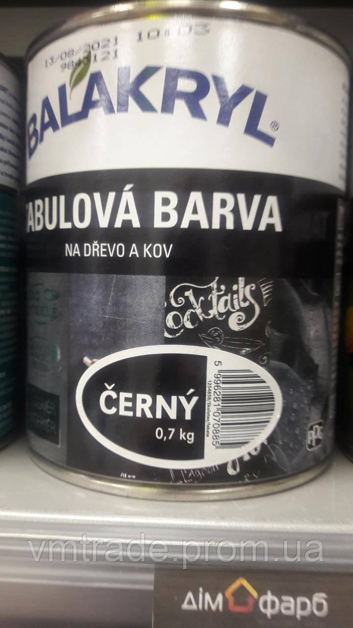 Краска грифельная, черная Balakryl 0,7кг