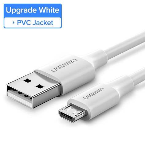 Оригинальный кабель UGREEN MicroUSB Fast Charge 2.4A быстрая зарядка 2.4A White, фото 2