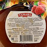 Джем из абрикосов Тамара, 400г, фото 2