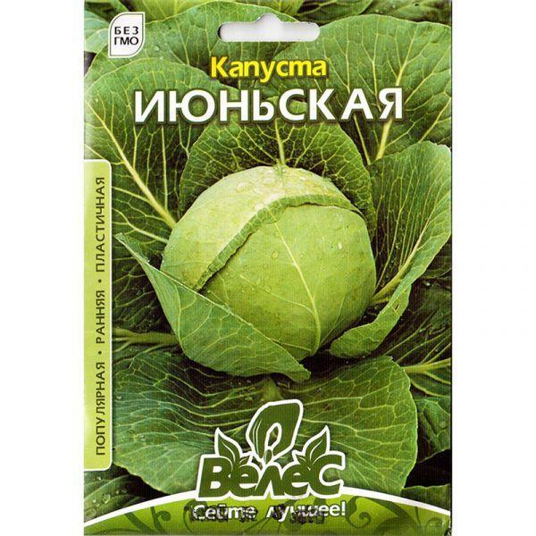 """Семена капусты """"Июньская"""" (5 г) от ТМ """"Велес"""""""
