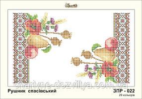 Заготовка для вышивки бисером Рушник на Спас