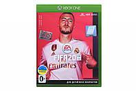 Диск с игрой FIFA20 для Xbox One