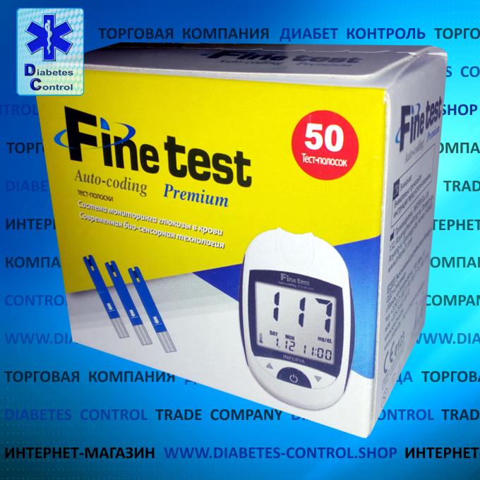 Тест-полоски для глюкометра Finetest / Файнтест, 50 шт.