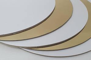 Подложки золото/белое 3,2мм
