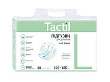 Подгузники для взрослых Tactil Large размер 3 (100-155см) 30 шт