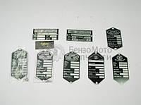 Шильдик/ табличка рамы Ява/JAWA 250/360/350/634/638 Чехия