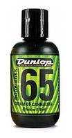 Поліроль-очищувач DUNLOP 6574 Bodygloss 65 Cream of Carnauba