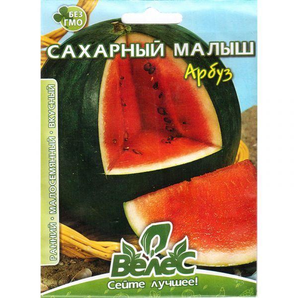 "Семена арбуза ""Сахарный малыш"" (5 г) от ТМ ""Велес"""