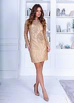 Платье расшитое пайетками спина ажур в расцветках 74040, фото 3