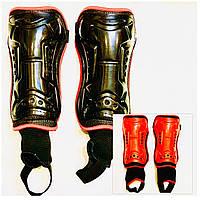 Щитки футбольные 22 см с защитой лодыжки черные, красные