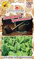 Насіння Тютюн Галицький оригінальний 100 мг ТМ Сонячний март