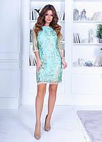 Платье ажурное кружево в расцветках 74155, фото 3