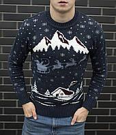 Мужской стильный вязанный свитер (с оленями) 3 цвета