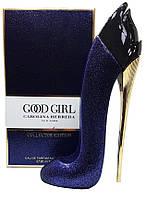 Женская парфюмированная вода Carolina Herrera Good Girl New York in stones, 80 мл