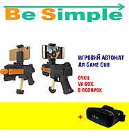 Игровой автомат Ar Game Gun (геймпад) для смартфона, Очки виртуальной реальности VR BOX в ПОДАРОК