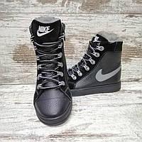 Зимняя обувь детская и подростковая коженая для мальчиков