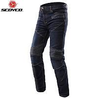 Мотоджинсы Scoyco P043 мото джинси Сині Blue