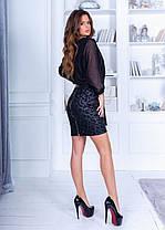 Платье юбка экокожа 74812, фото 2