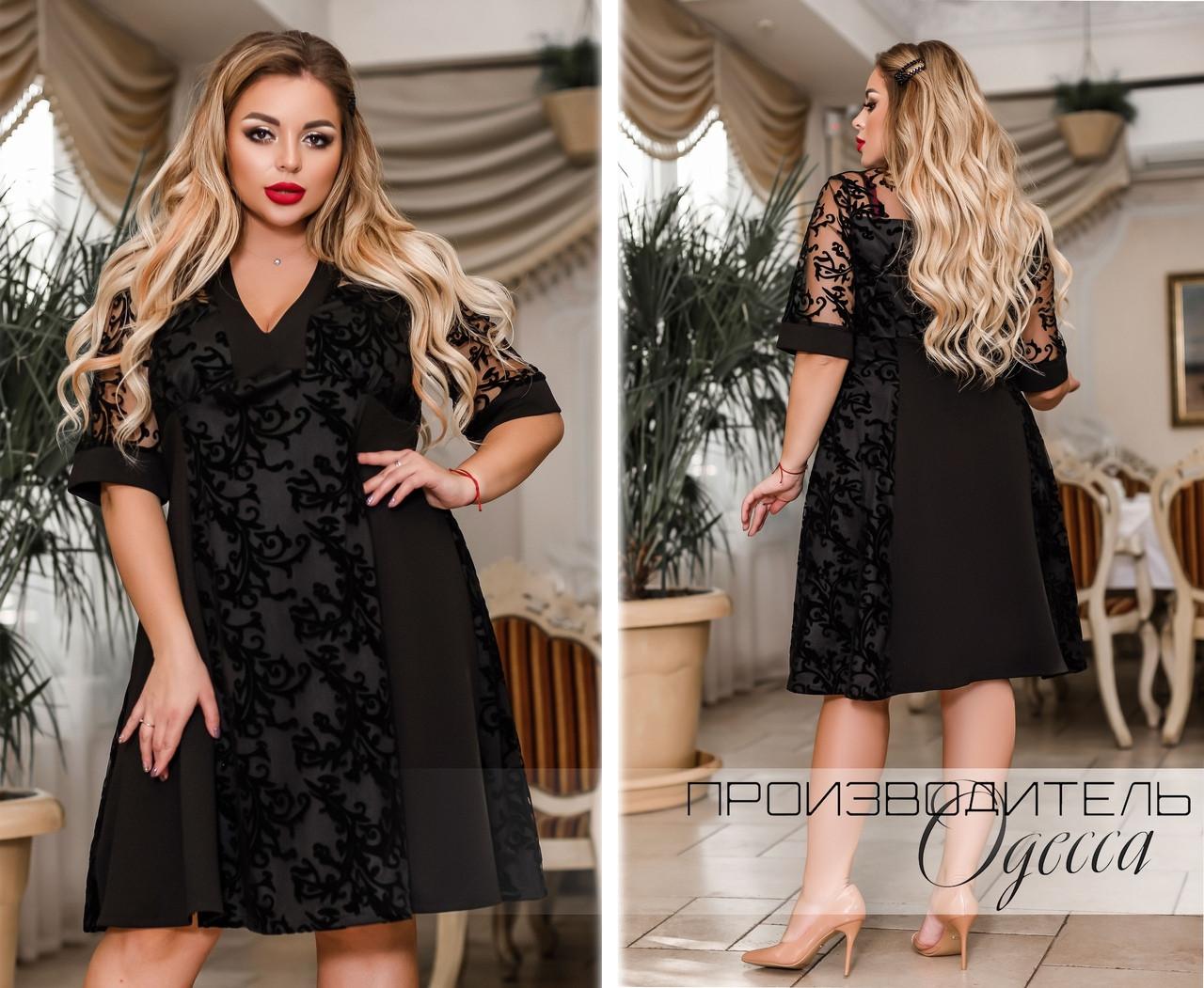 Красиве жіноче веернее чорне плаття з вишивкою пайетка 50-60р.