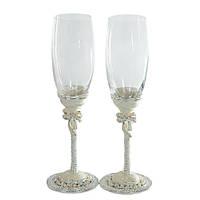 Бокалы для шампанского Жемчуг 2 шт 20 см 105713