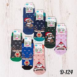 Шкарпетки новорічні дитячі Bravo (Туреччина) D-124