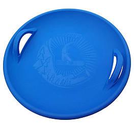 """Санки-ледянка / Тарілка / Пластикові санки / Круглі санки """"Steep"""", сині"""