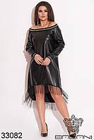 Платье вечернее чёрное из эко-кожи с сеткой (размеры от 48 до 58)