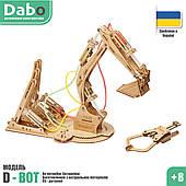 Конструктор (Гидравлический)  DaBo