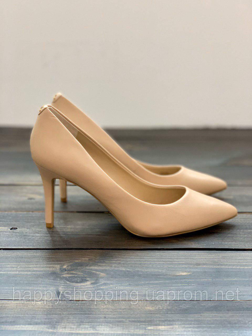 Женские оригинальные нюдовые кожаные туфли лодочки на каблуке Karl Lagerfeld Paris (Размеры  - 37.5 , 39)