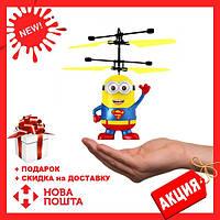 Игрушка летающий миньон Супермен BauTech (вертолет) Гадкий Я   детская летающая игрушка на управлении