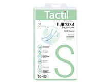 Подгузники для взрослых Tactil Smail размер 1 (50-85см) 30 шт