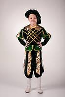 Детский карнавальный костюм для мальчика «Принц зеленый» 110-120 см, зеленый