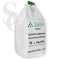 Селітра аміачна (Аммиачная селитра NH4NO3, Азот 34,4%) мішок 50кг, Грузія
