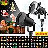 Лазерный проектор для дома Christmas Laser Projector 16 картриджей | гирлянда лазерная подсветка для дома, фото 2