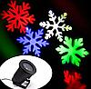 Лазерный проектор для дома Led Strahler Schneeflocke Z2 | гирлянда лазерная подсветка для дома, фото 4