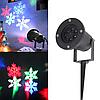 Лазерный проектор для дома Led Strahler Schneeflocke Z2 | гирлянда лазерная подсветка для дома, фото 5
