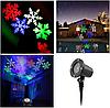 Лазерный проектор для дома Led Strahler Schneeflocke Z2 | гирлянда лазерная подсветка для дома, фото 6