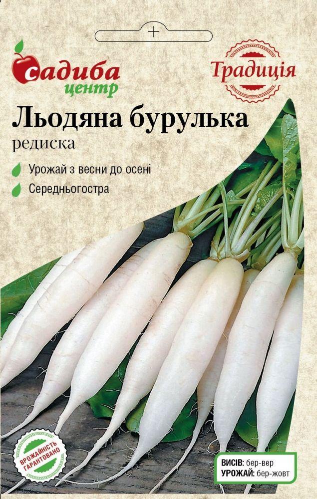 Редис Ледяная сосулька, 2 г, Традиция