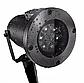 Лазерный проектор для дома Star Shower White Snowflake WP1 | гирлянда лазерная подсветка для дома, фото 6