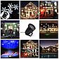 Лазерный проектор для дома Star Shower White Snowflake WP1 | гирлянда лазерная подсветка для дома, фото 7