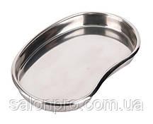 Лоток для инструментов из нержавеющей стали, средний (195х125х25 мм)