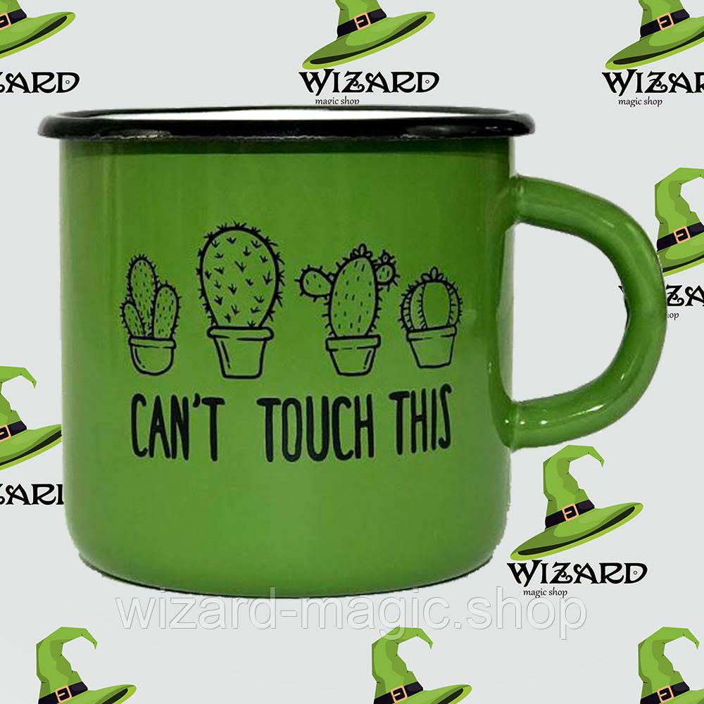 Дизайнерская кружка Cant touch