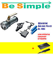 Переносной Фонарь Прожектор Police BL T 801