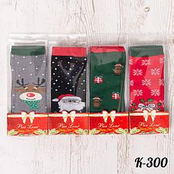 Носки новогодние махровые женские Pier Jone (Турция) K-300