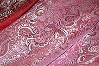Жакард рожева ( снігурочка )