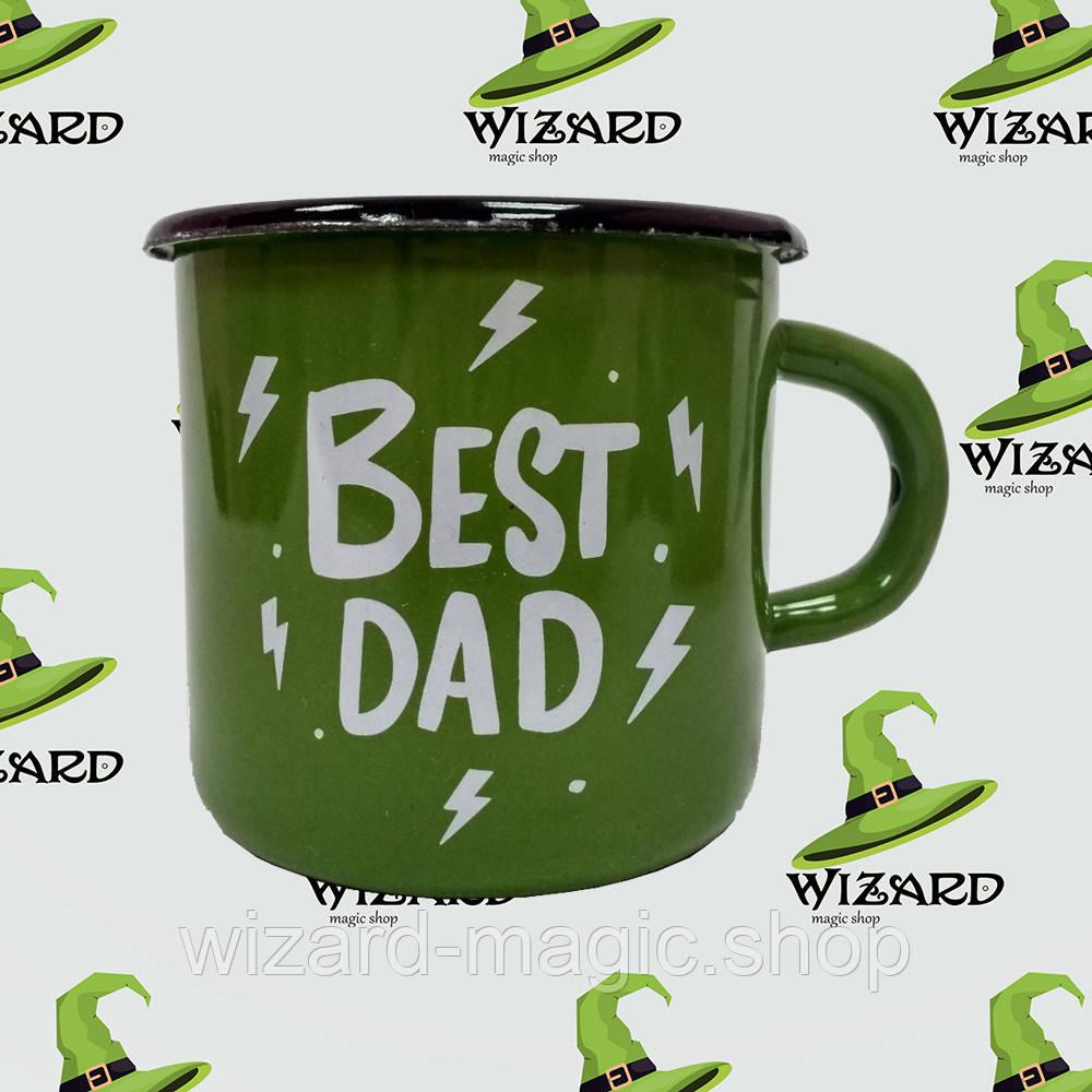 Дизайнерская кружка Best dad