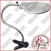 Лампа лупа настольная для маникюра и вышивки MG 15122-1C линза 130мм акрил, прищепка, подсветка LED