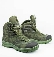 Ботинки зимние Командос Тинсулейт камуфляж